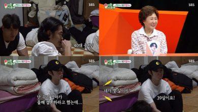 Photo of Heechul: Ээж маань намайг энэ жил гэрлүүлэхийг хүсэж байгаа.