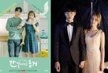 Photo of Hyeri: Драма дуустал хажууд байж өгсөн Ryu Joon Yeol-д маш их талархаж байна.