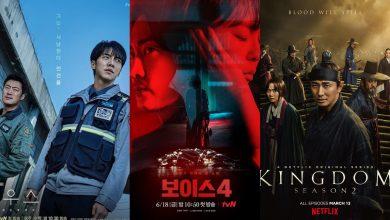 Photo of Солонгосын 'Top 10'-н гэмт хэрэгт, дуулиан тарьсан кинонууд